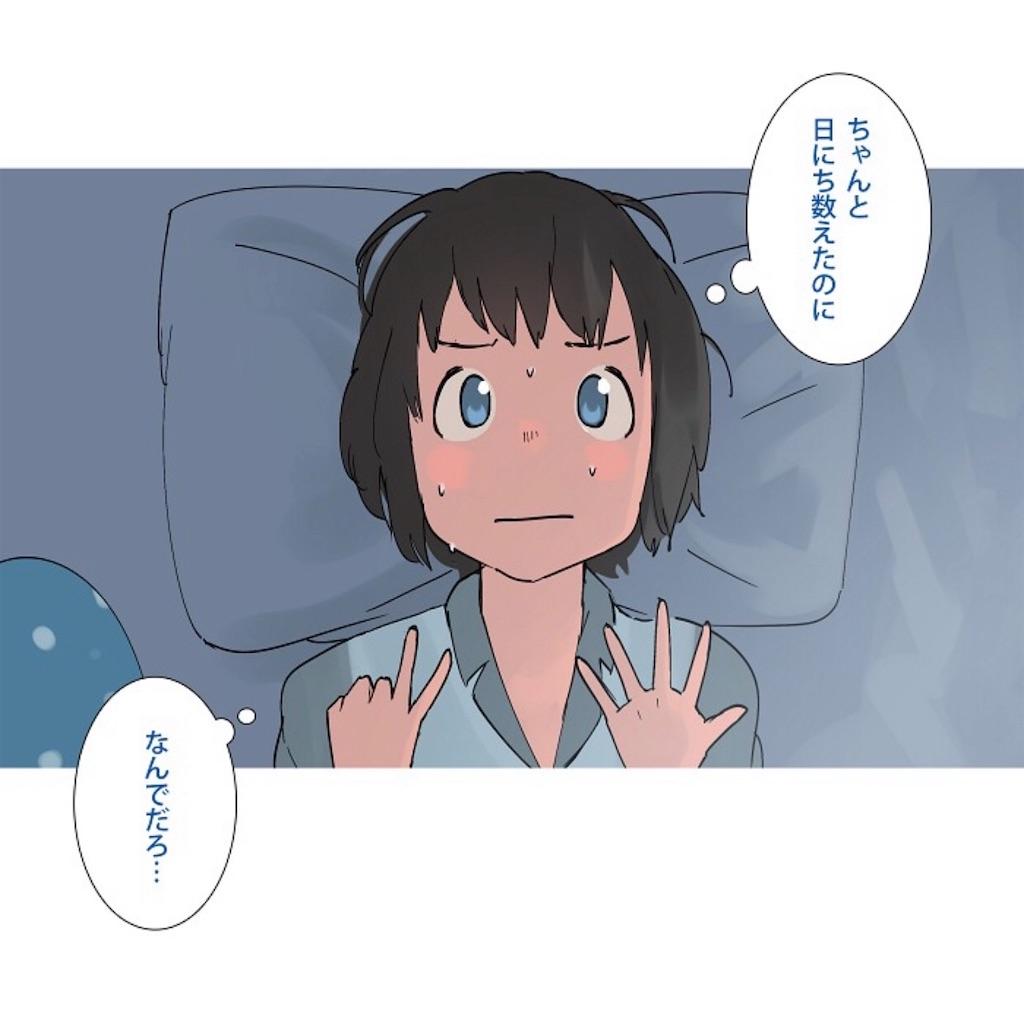 f:id:chokichokihair:20181129213136j:image
