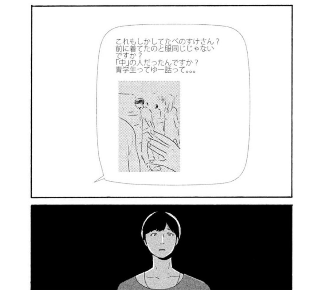 f:id:chokichokihair:20181220233051j:image