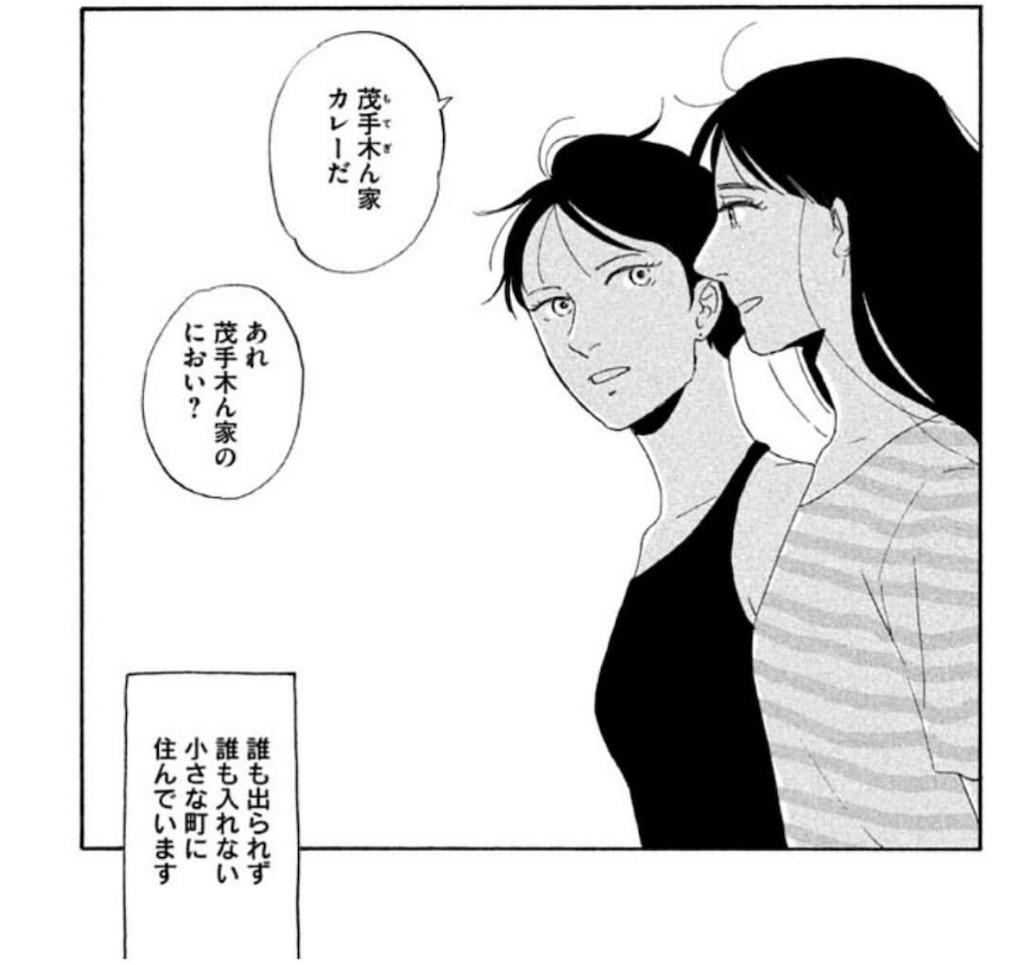 f:id:chokichokihair:20181220233055j:image