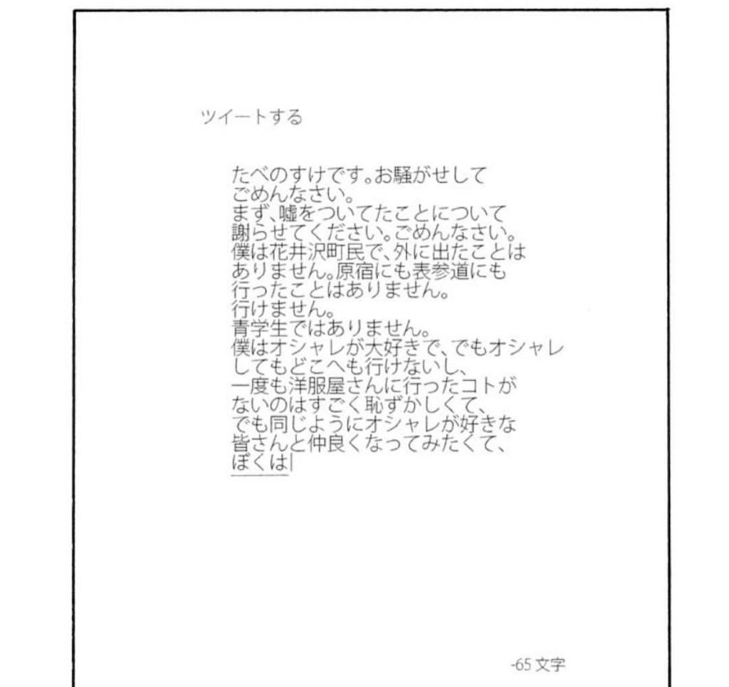 f:id:chokichokihair:20181220233104j:image