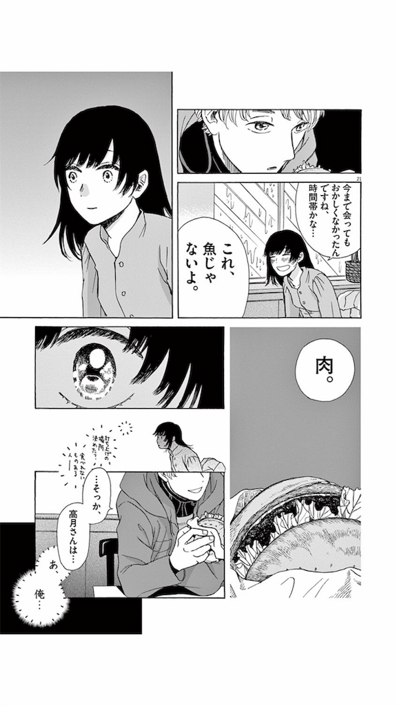 f:id:chokichokihair:20181220233932p:image
