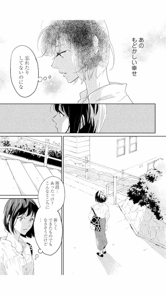 f:id:chokichokihair:20181220234840p:image