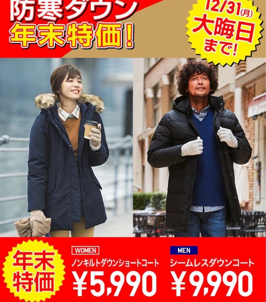 f:id:chokichokihair:20190102174216j:image
