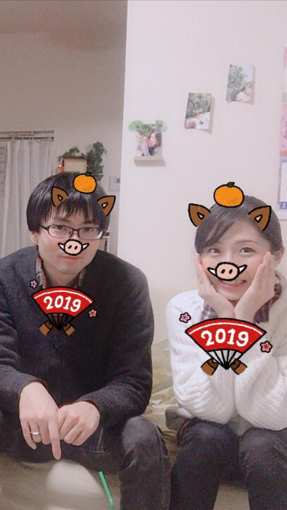 f:id:chokichokihair:20190102180840p:image