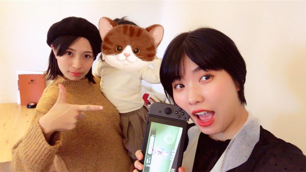 f:id:chokichokihair:20190110222732j:image
