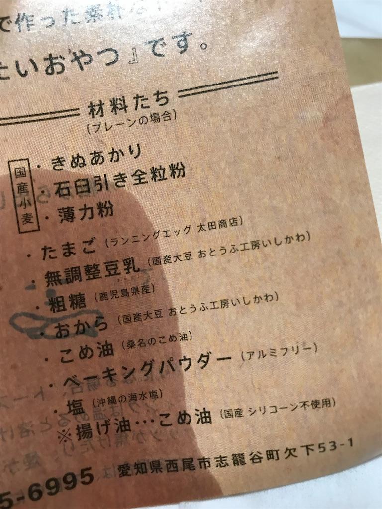 f:id:chokichokihair:20190110223056j:image