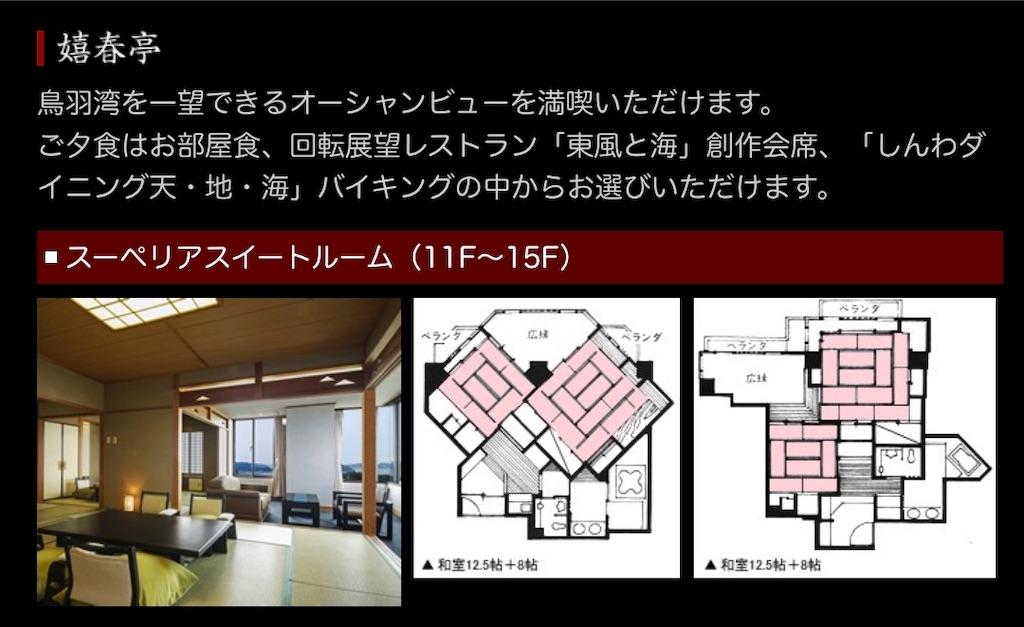f:id:chokichokihair:20190114211632j:image