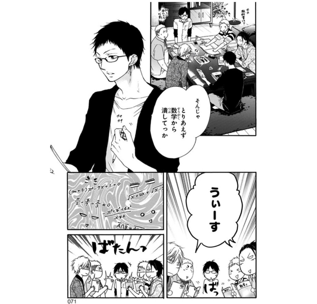 f:id:chokichokihair:20190124132012j:image