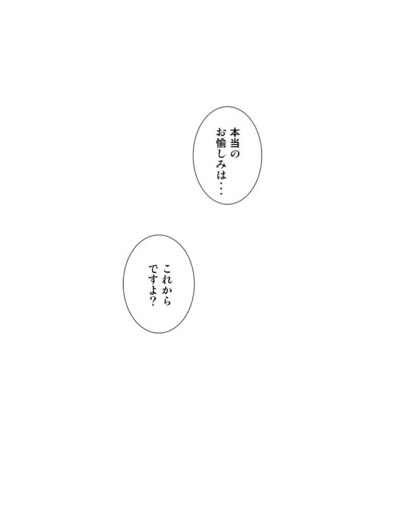 f:id:chokichokihair:20190126230340j:image
