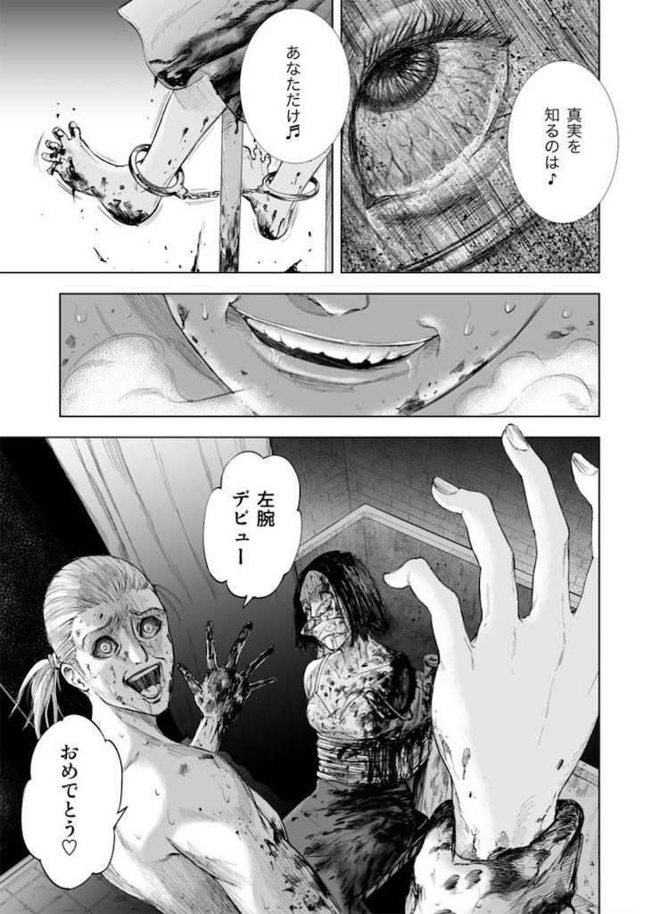 f:id:chokichokihair:20190126230347j:image