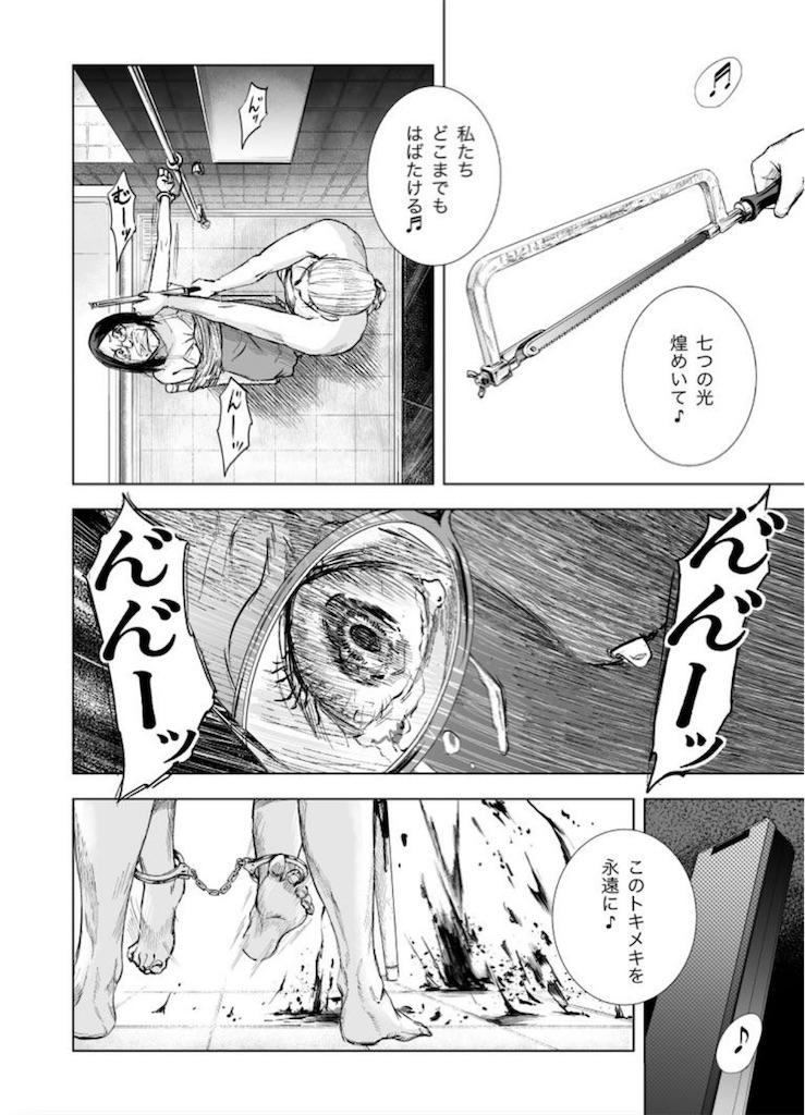f:id:chokichokihair:20190126230359j:image