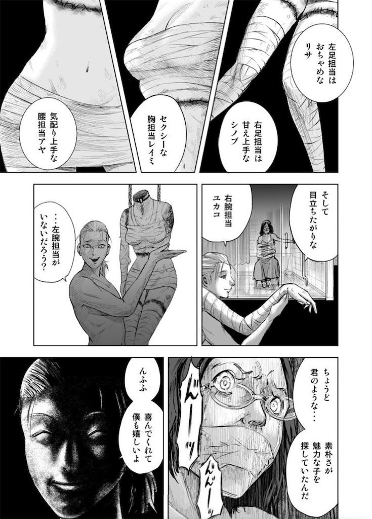 f:id:chokichokihair:20190126230403j:image