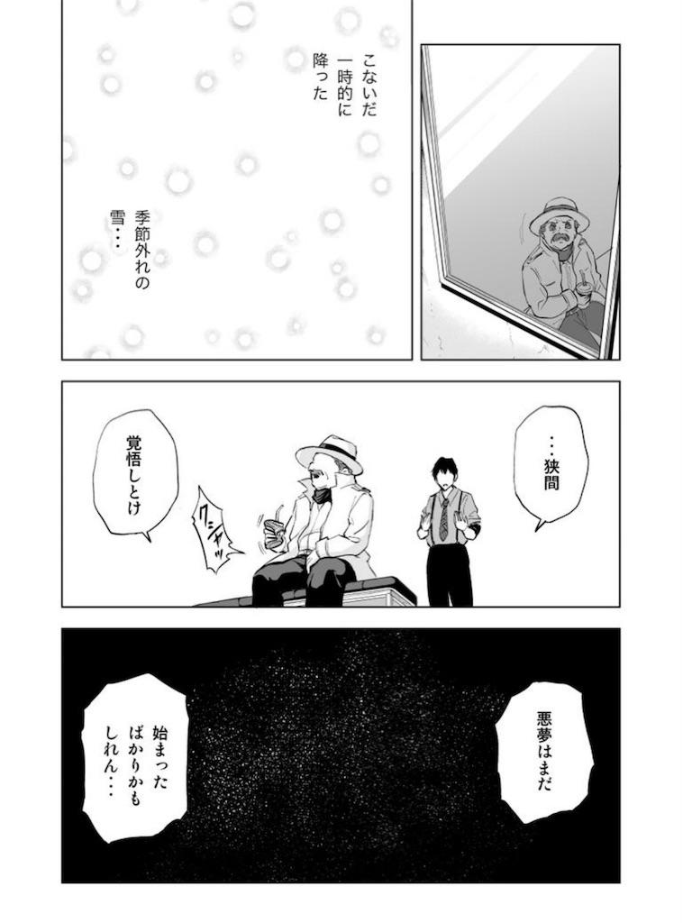 f:id:chokichokihair:20190126231747j:image