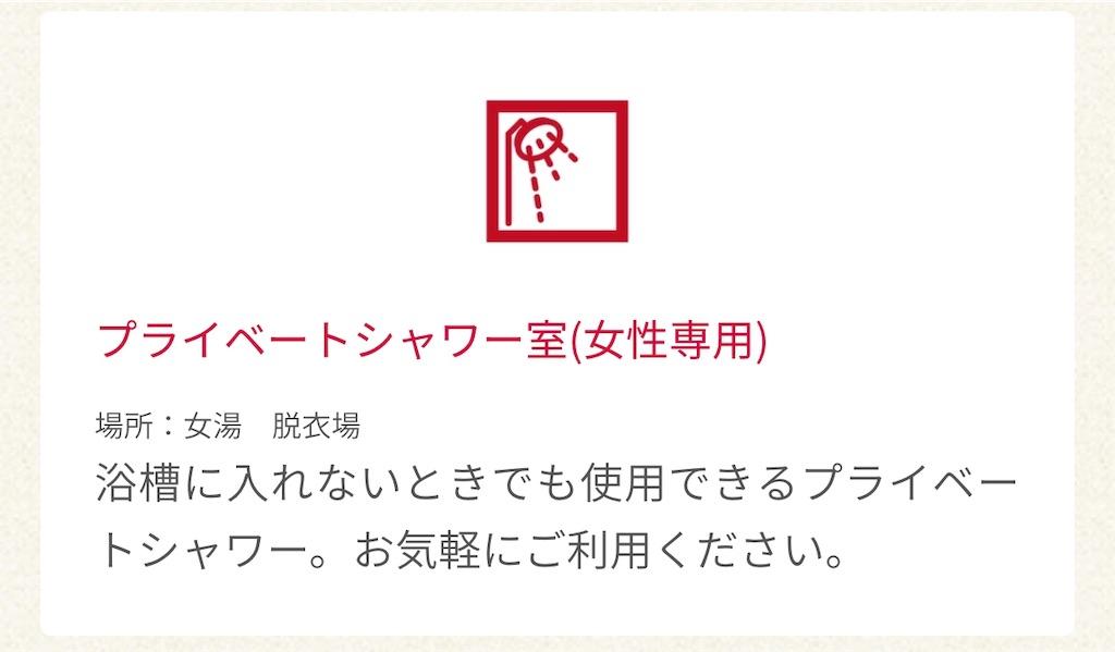 f:id:chokichokihair:20190205224310j:image