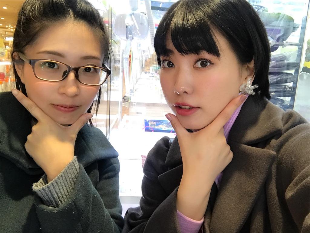 f:id:chokichokihair:20190206181823j:image