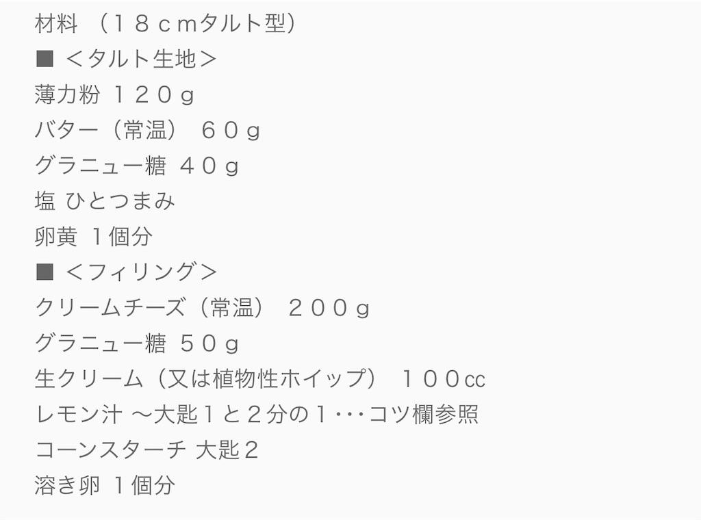 f:id:chokichokihair:20190214162958j:image