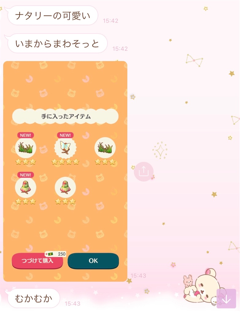 f:id:chokichokihair:20190301222732j:image