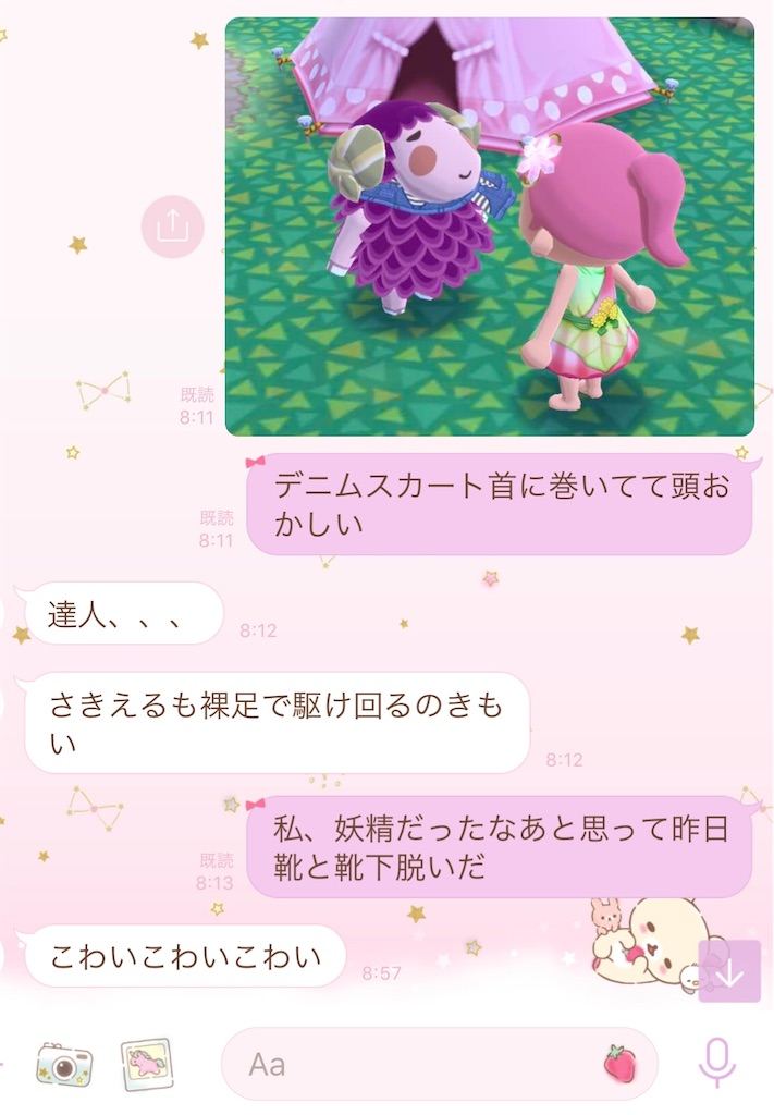 f:id:chokichokihair:20190306134044j:image