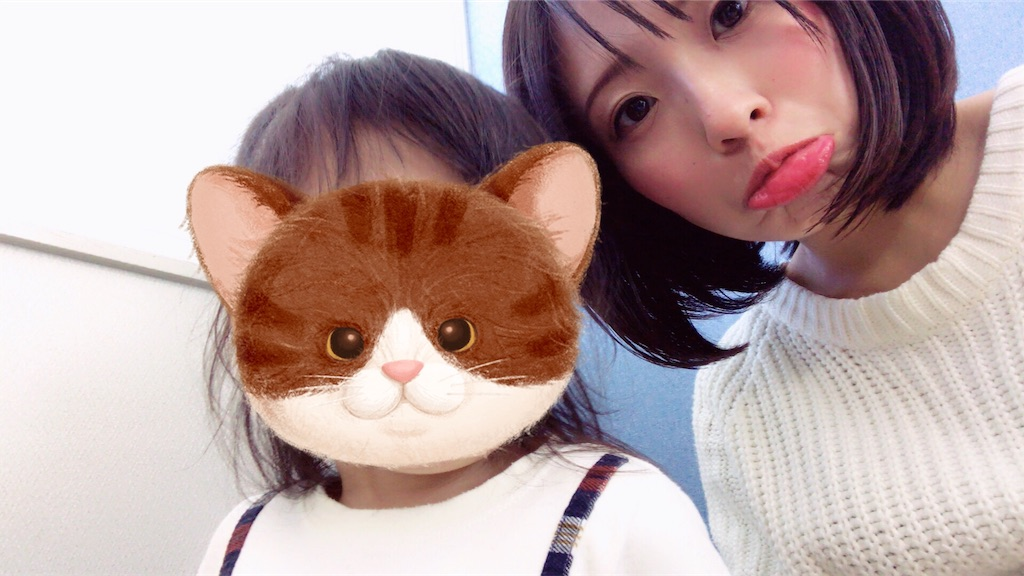 f:id:chokichokihair:20190309003056j:image
