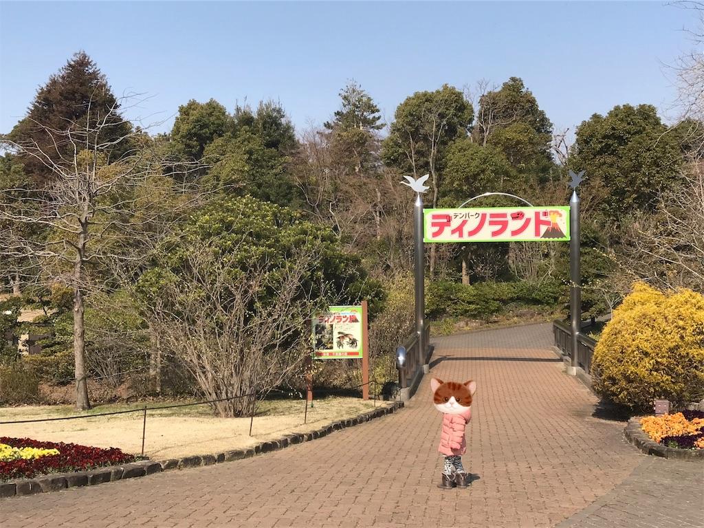 f:id:chokichokihair:20190316211034j:image