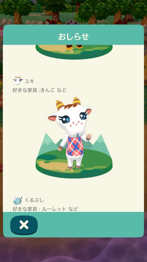 f:id:chokichokihair:20190318002715p:image