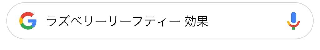 f:id:chokichokihair:20190324232722j:image