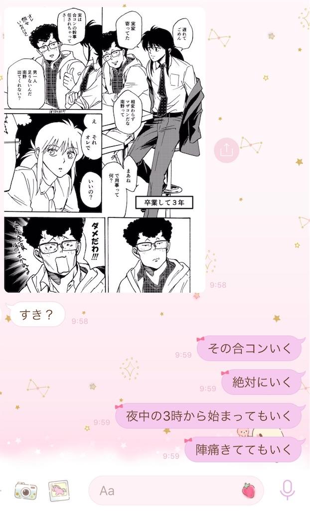 f:id:chokichokihair:20190329181133j:image