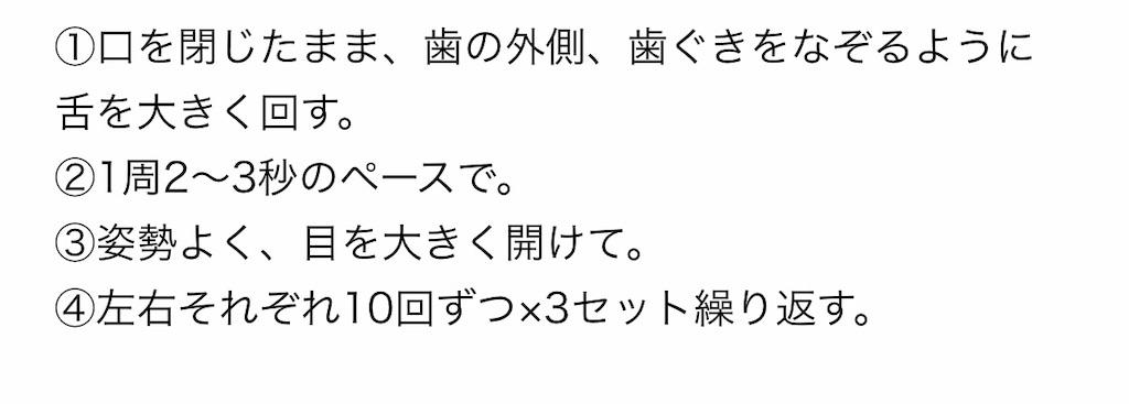f:id:chokichokihair:20190403234652j:image