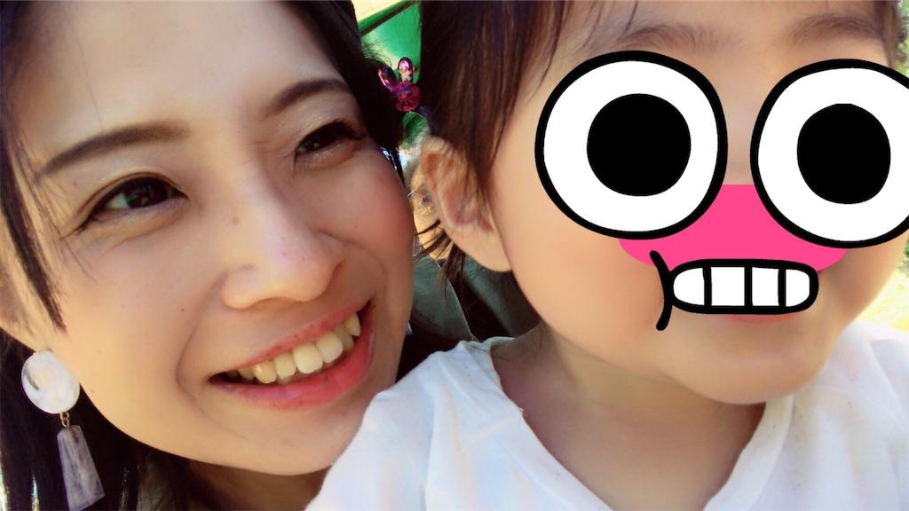 f:id:chokichokihair:20190420015913j:image