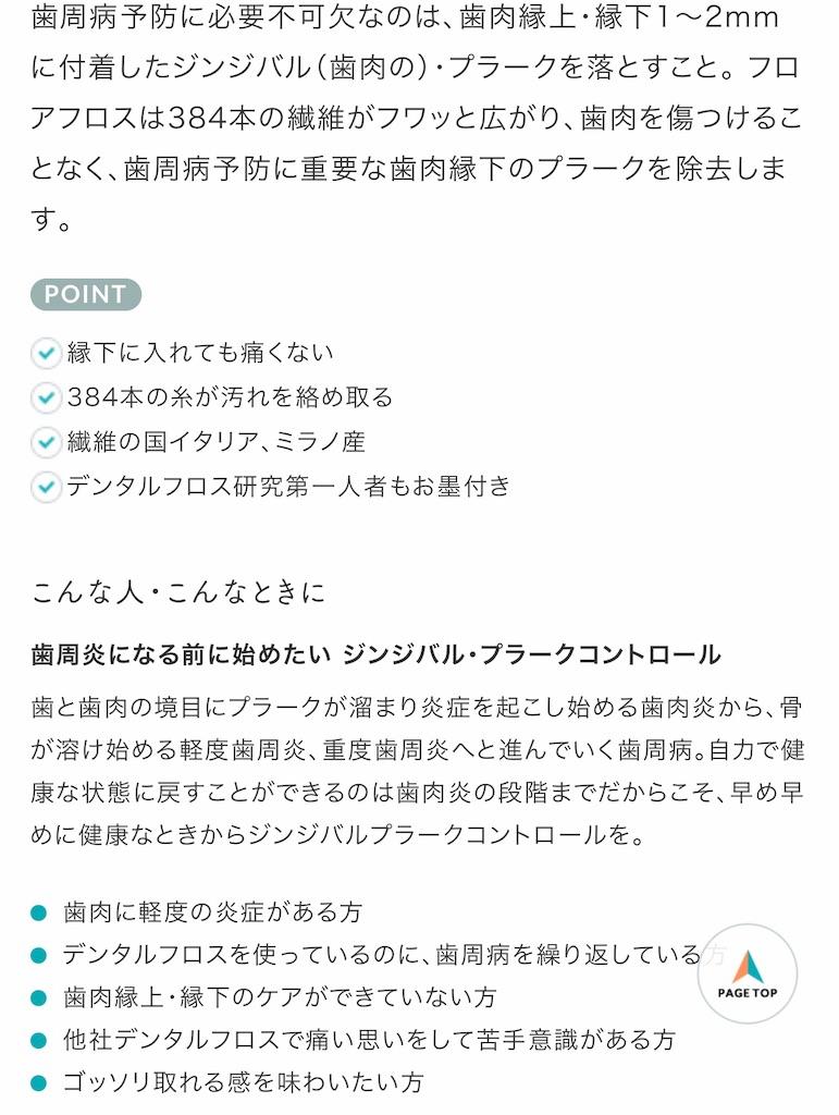 f:id:chokichokihair:20190518192856j:image