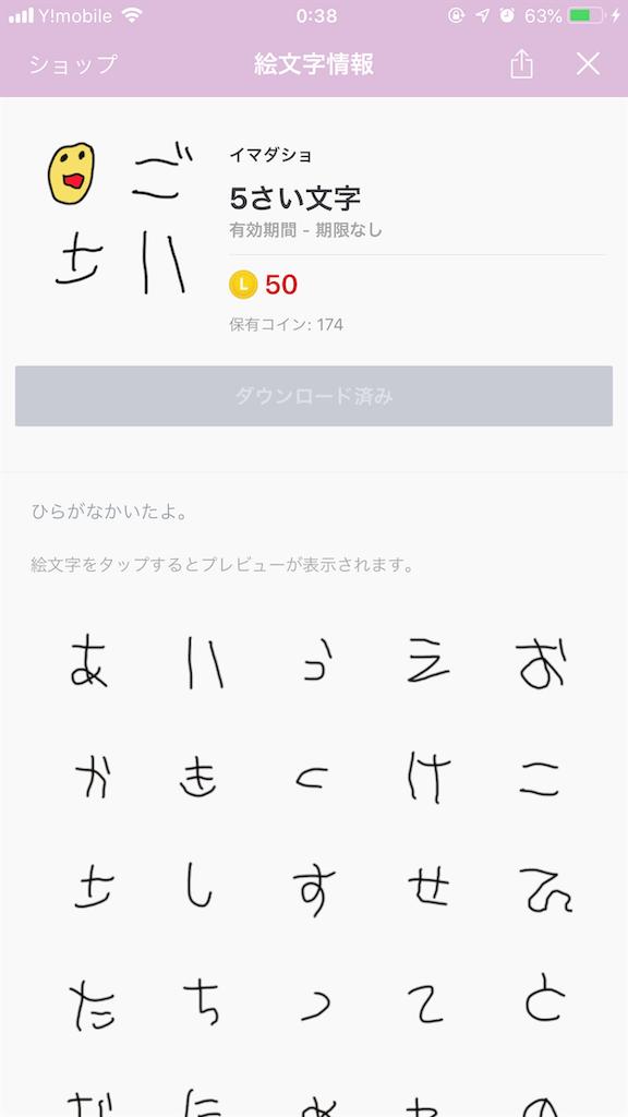 f:id:chokichokihair:20190523003833p:image