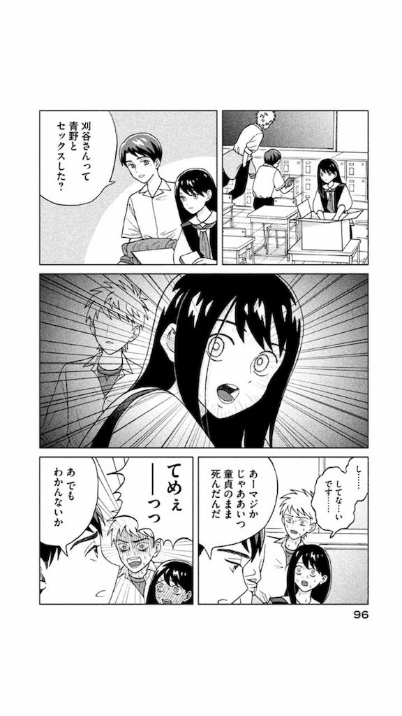 f:id:chokichokihair:20190526232747p:image