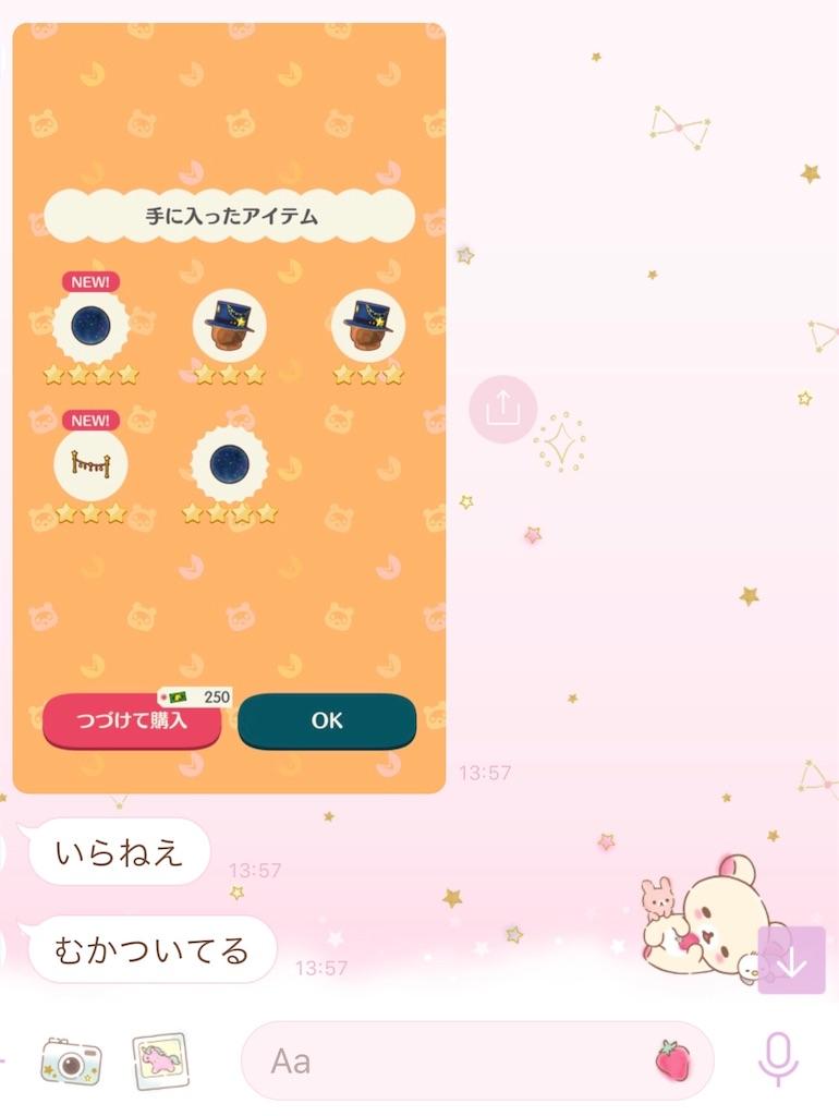f:id:chokichokihair:20190529043804j:image