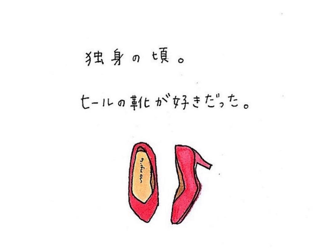 f:id:chokichokihair:20190604231005j:image