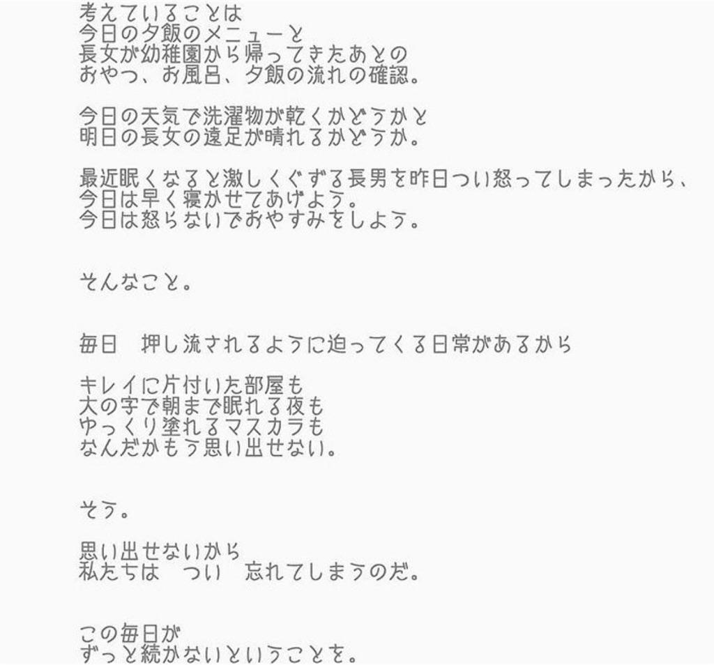 f:id:chokichokihair:20190604231009j:image