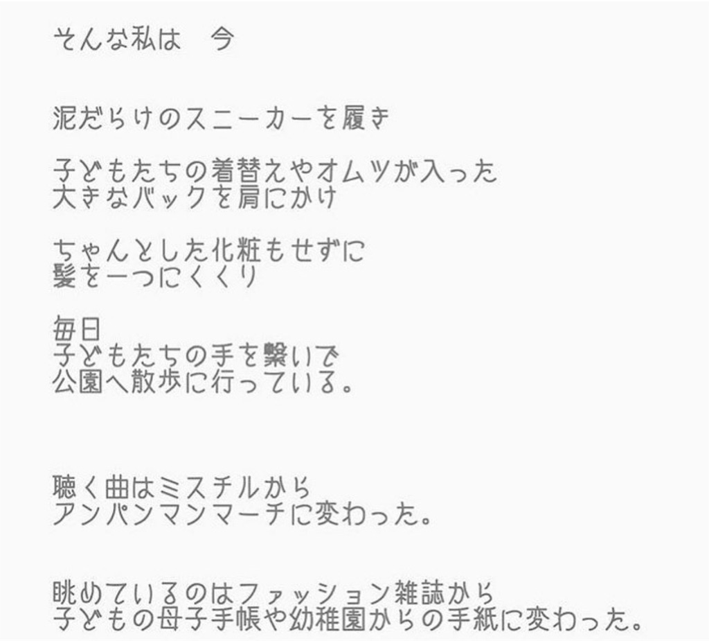 f:id:chokichokihair:20190604231013j:image
