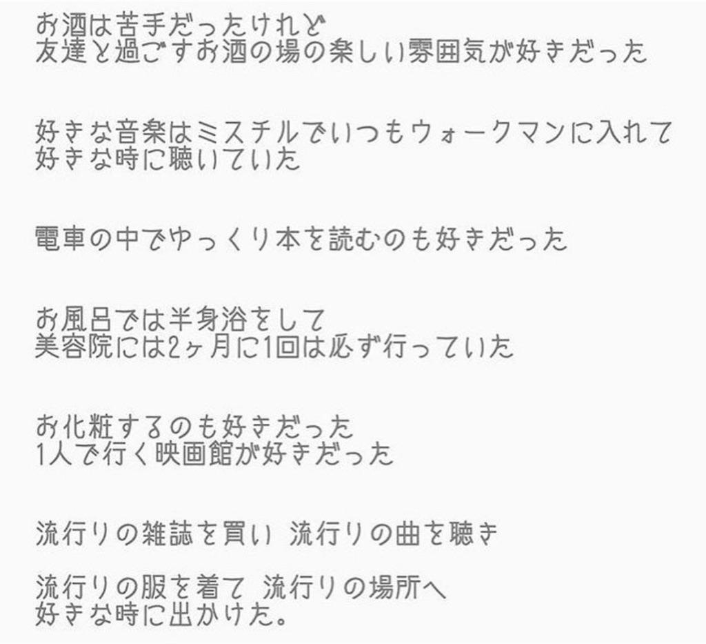 f:id:chokichokihair:20190604231017j:image