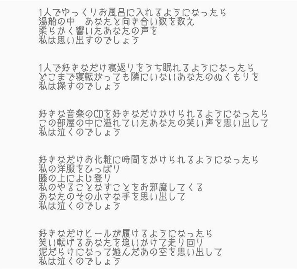 f:id:chokichokihair:20190604231020j:image