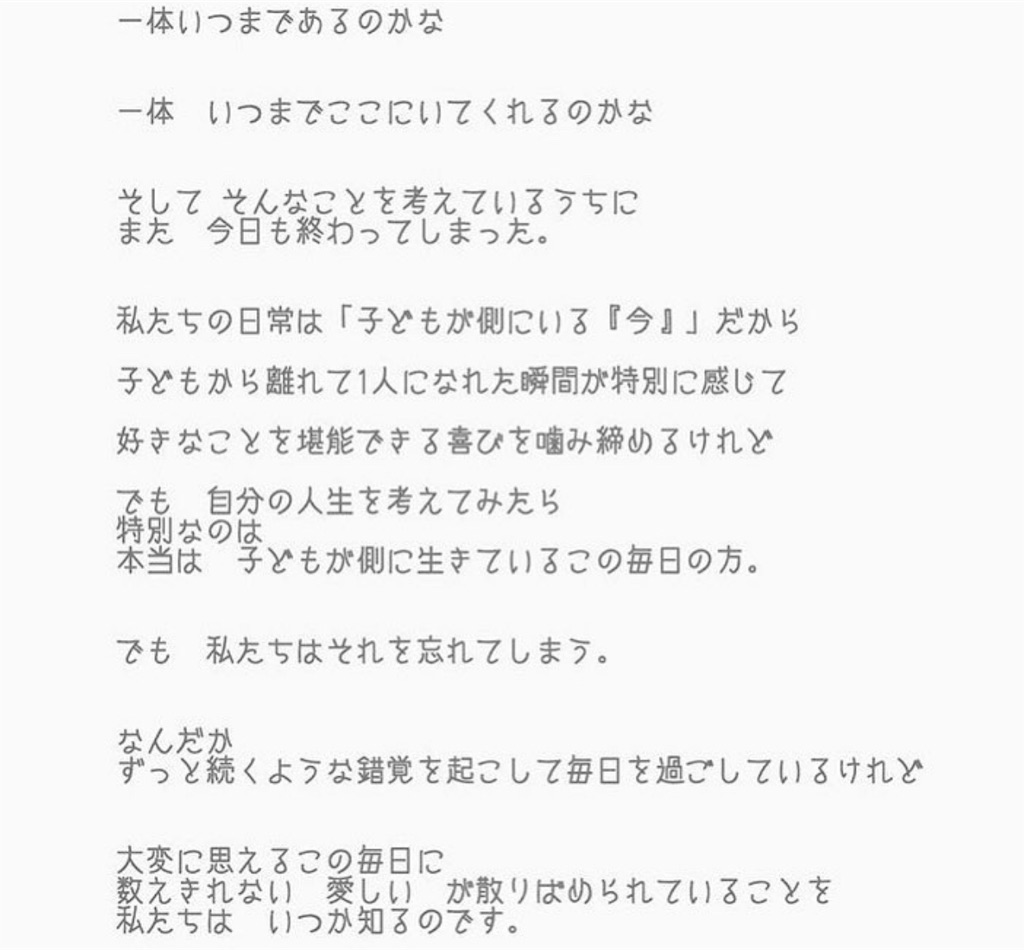 f:id:chokichokihair:20190604231025j:image