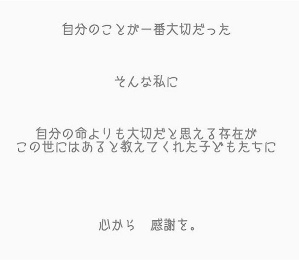 f:id:chokichokihair:20190604231029j:image
