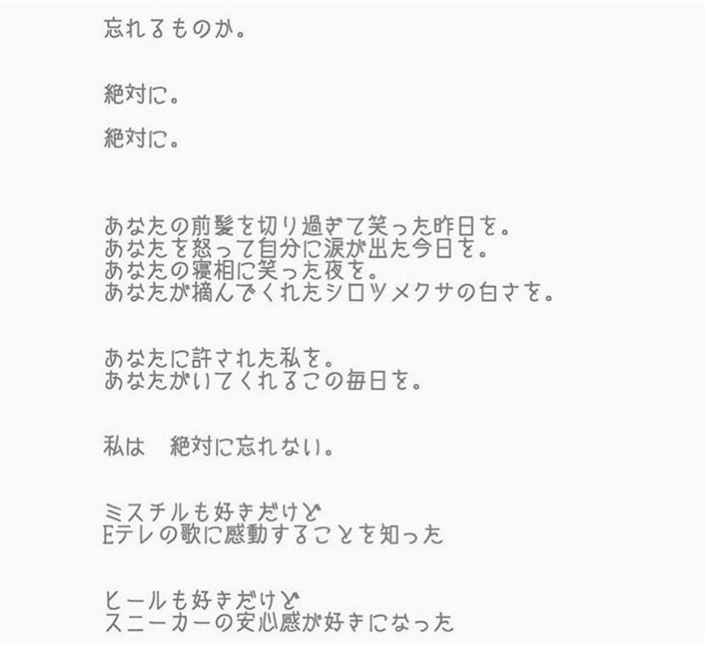 f:id:chokichokihair:20190604231034j:image