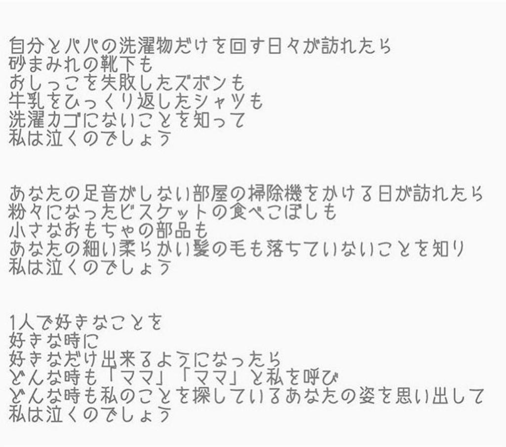 f:id:chokichokihair:20190604231043j:image