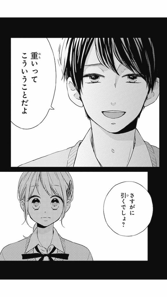 f:id:chokichokihair:20190608001111p:image