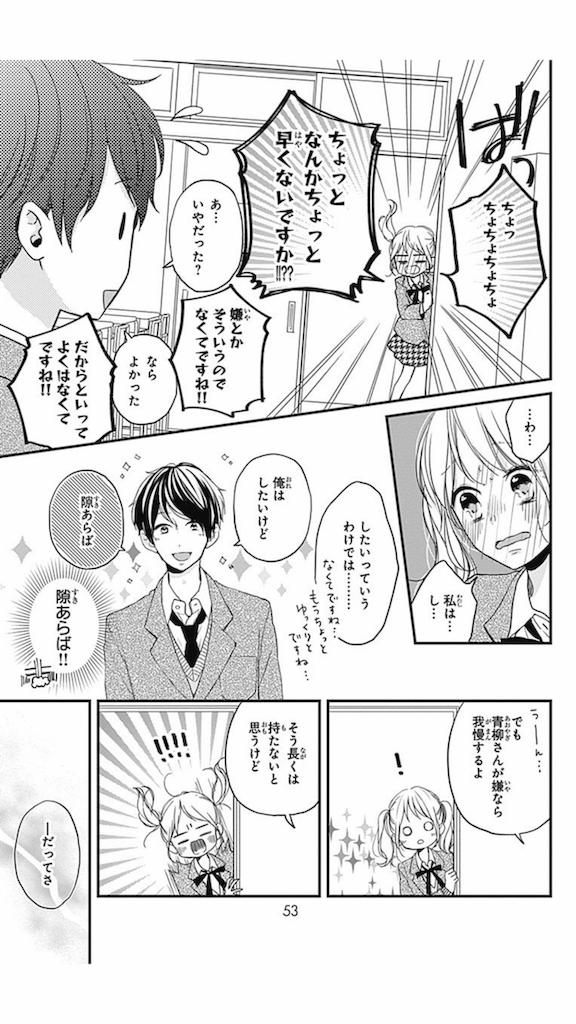 f:id:chokichokihair:20190608001127p:image