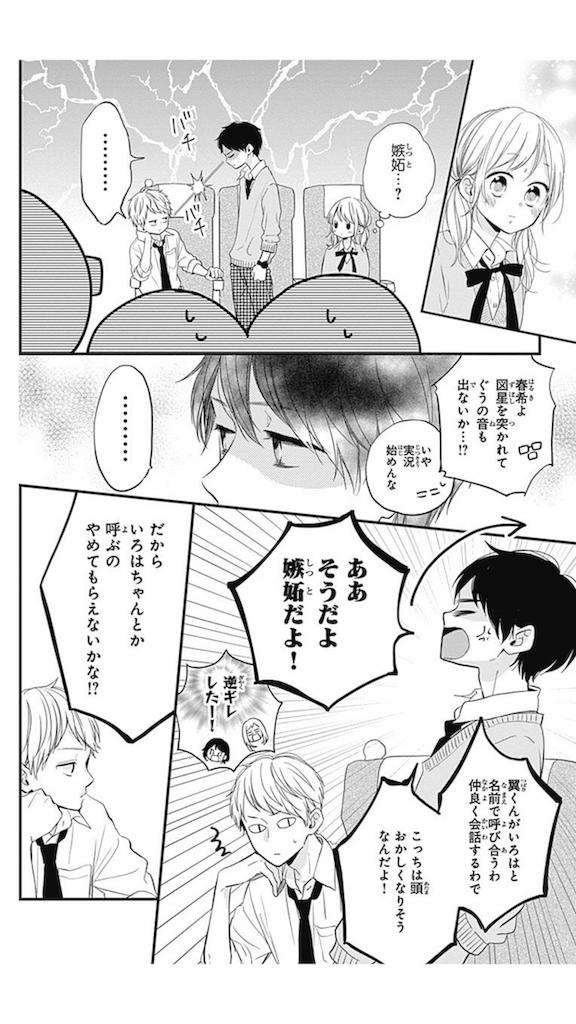 f:id:chokichokihair:20190608001208p:image