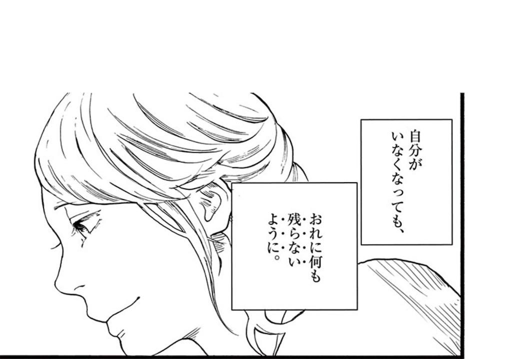 f:id:chokichokihair:20190614110716j:image