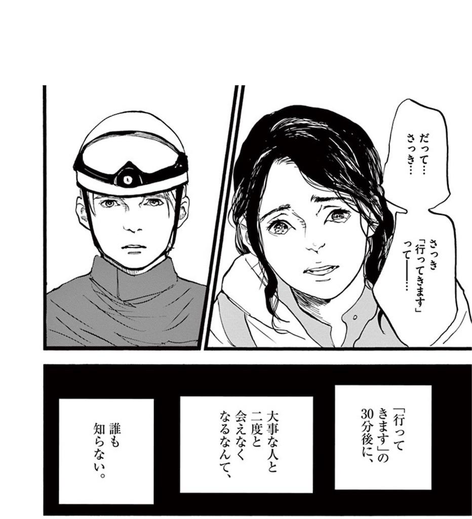 f:id:chokichokihair:20190614144655j:image