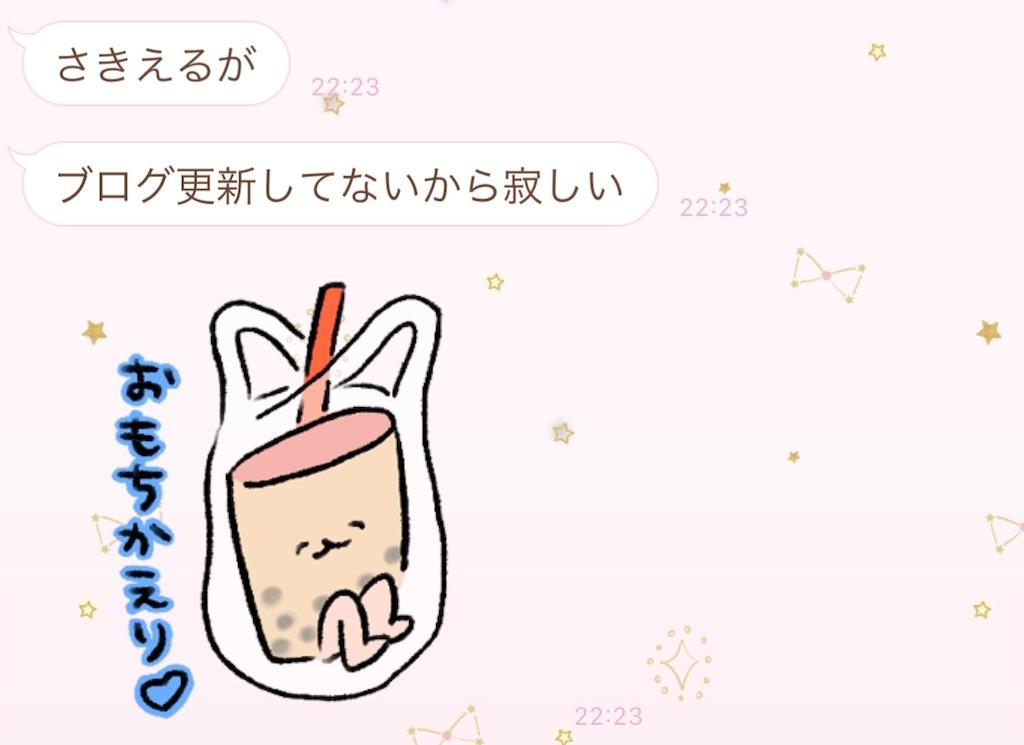 f:id:chokichokihair:20190628233433j:image