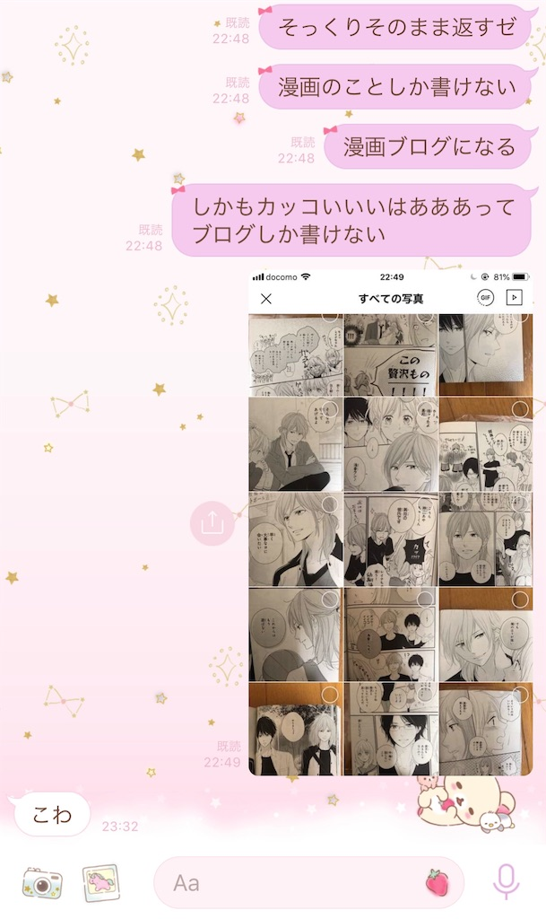 f:id:chokichokihair:20190628233459j:image