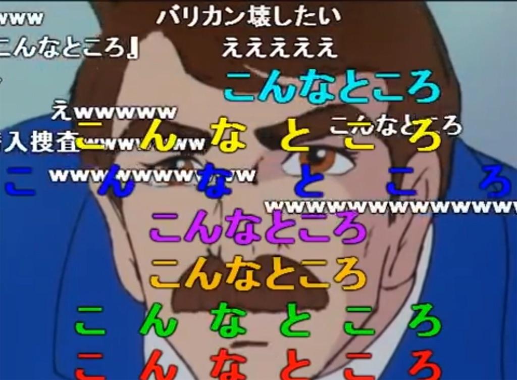 f:id:chokichokihair:20190630233409j:image